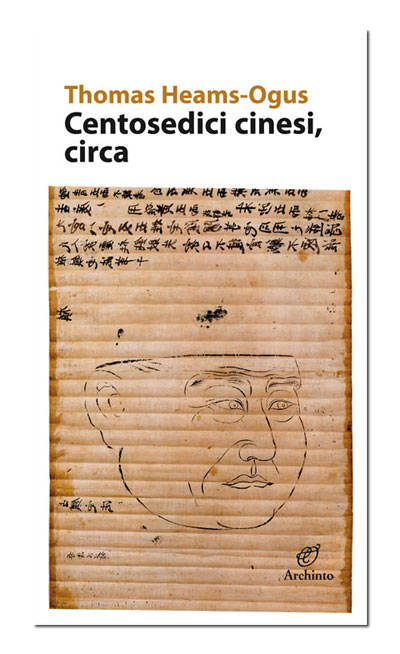 116 cinesi, circa